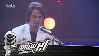 SuperStar Season 2 - Top 10 Result Show - Haroon Popalzai