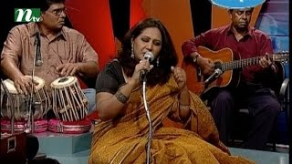 Chhutir Diner Gaan | Episode 146