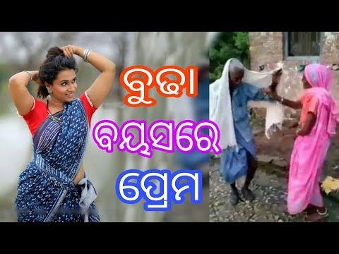 Xxx Mp4 Odia Comedy Movie New Odia Khati Video Sambalpuri Song Comedy ODIA VIRAL VIDEO EP 1 3gp Sex