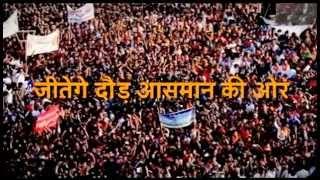 BJP ANTHEM, MODI ANTHEM,SUKHVINDER LATEST SONG