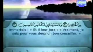 القرآن الكريم - الجزء الثامن - الشريم و السديس