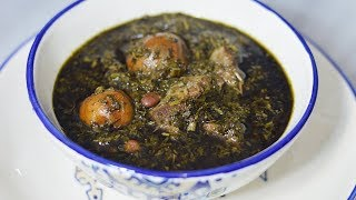 طرز تهیه قورمه سبزی با سبزی خشک با طعم قورمه سبزیهای لذیذ ایرانی | Ghormeh Sabzi with Dried Herbs