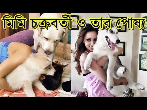 Xxx Mp4 মিমি তার পোষ্যদের সাথে অবাক করা ভিডিও Mimi Chakraborty With Pet Dog At Home 3gp Sex