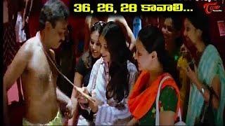 Comedy Between Suneel - Venumadhav