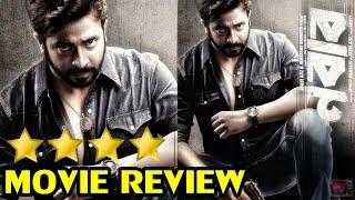 শাকিব খান নবাব বাংলা মুভি রিভিউ!   Shakib Khan Nabab Bangla Movie 2017 REVIEW!