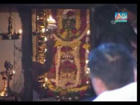 Kukke Subramanya Kannada Devotional Songs Part 01