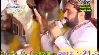 Allah Allah by Qari Shahid Mahmood flv 1 4