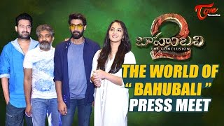 The World Of Baahubali Launch Press Meet | #Baahubali2
