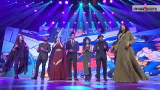 তবু লাগছে ভালো, মেরিল-প্রথম আলো | Meril Prothom Alo Song 2018