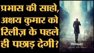 15 August को Release होने वाली Mission Mangal और Batla House पर Saaho भारी  पड़ने वाली है   Prabhas