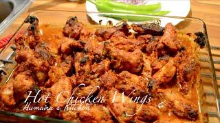 Hot & Spicy Chicken Tikka Wings - Humaira