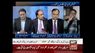 Hassan Nisar Slaps PML(N) Ahsan Iqbal