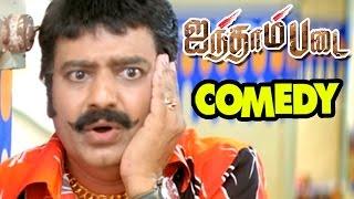 Aintham Padai   Aintham Padai Tamil Movie Scenes   Sundar C apologizes Simran   Vivek Best Comedy
