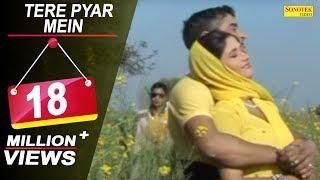 Tere Pyar Main || तेरे प्यार में || Shiv Nigam, Annu Kadyan || Haryanvi Songs