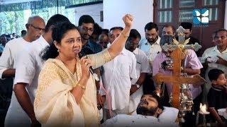 പിയാത്ത  |  Piyatha | Pietà |  Mariamma & Vinu Kurian -  Good Friday | HolyWeek