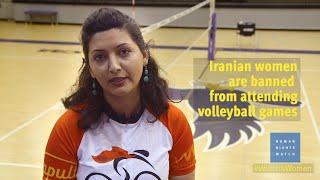 Stop Sidelining Women in Iran