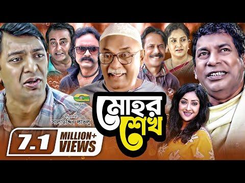 Mohor Sheikh   Drama   All Episodes   Chonchol Chowdhury   Moshorof Karim   Brindabon Das