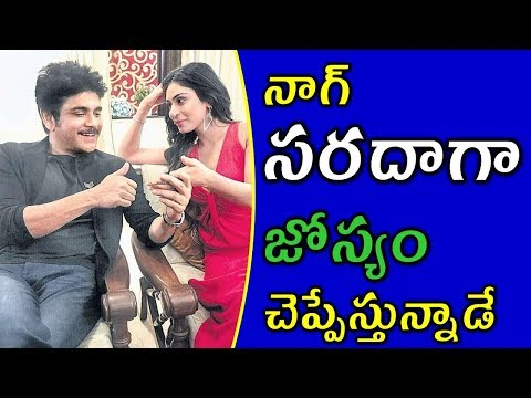 Xxx Mp4 Nagarjuna Becomes Astrologer For His New Movie Heroine Nag And RGV Movie Updates Film Updates 3gp Sex