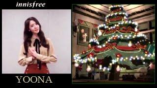 1080p [SNSD] Yoona (少女時代) / Message - Innisfree 2015 Green Christmas Video