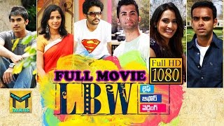 LBW (Life Before Wedding) Telugu Full Length Movie HD ||  Asif Taj, Rohan Gudlavalleti, Chinmayi