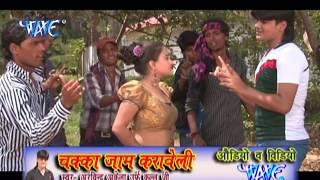 खोल के दिखावा - Bhojpuri Hot Song | Chakka Jaam Karaweli | Arvind Akela Kalluji | 2014