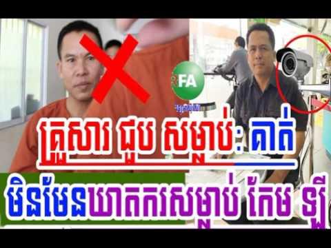 RFA Radio Cambodia Hot News Today Khmer News Today Night 27 03 2017 Neary Khmer