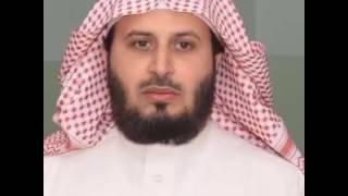 سورة الصافات, سعد الغامدي surat assafat   , saad al ghamidi