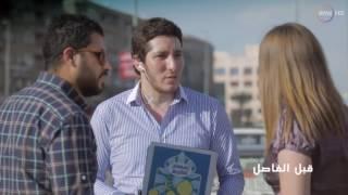 """ورطة إنسانية - الحلقة العاشرة لسه القلوب فيها خير """" سيدنا عمر كان بيدى لغير المسلمين """" - Ramdan 2017"""