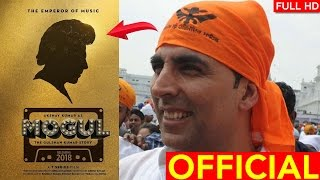 MOGUL First Look | Akshay Kumar Mogul First Look | Gulshan Kumar Biopic | Akshay Kumar movies 2018