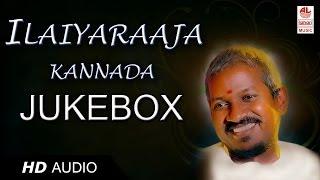 Ilaiyaraaja Kannada Super Hit Songs   Birthday Special   Jukebox  