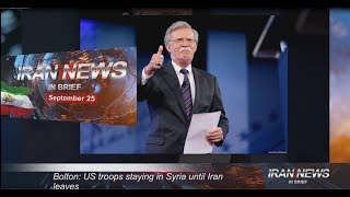 Iran news in brief, September 25, 2018