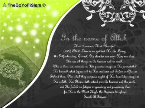 Al Ruqyah Al Shariah Full by Sheikh Saad Al-Ghamdi