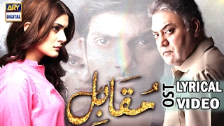 Muqabil OST | Title Song by Shani Arshad | With Lyrics Full HD