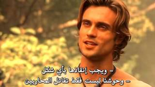 سيد الوحوش بيست ماستر  الحلقه 11 مترجمه للعربيه