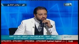 الدكتور | الجديد فى علاج امراض الذكورة والعقم مع د . صلاح زيدان