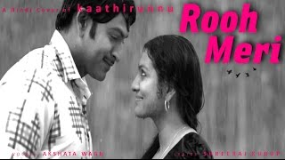 Rooh Meri || A Hindi Cover of Kaathirunnu || Shreeraj Kurup & Akshata Wagh