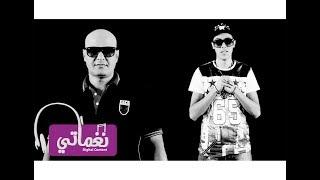 تيم ملوك الدوشة -  Team Elmalok ElDawsh