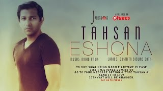 Tahsan - Eshona (Official Lyric Video)