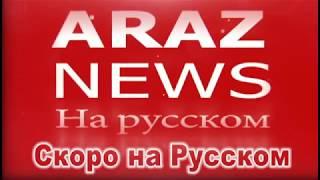 Rusça Haber ve analiz - Tanıtım