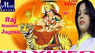 HD मन भावे मैया के चुनरिया-Raj nandni| video bhakti gana| bhojpuri bhakti song free download