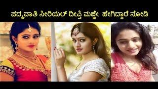 Padmavathi Serial Actress Tulasi Deepthi Manne Unseen Photos | Filmi News
