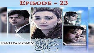 Kuch Pyar Ka Pagalpan Episode 23 Part 01  - ARY Zindagi Drama