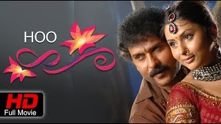 HOO Kannada Movie | #HotRomance | Ravichandran, Meera Jasmine, Namitha | Latest Upload 2016