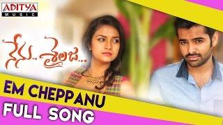 Em Cheppanu Full Song    Nenu Sailaja Songs    Ram, Keerthy Suresh, Devi Sri Prasad