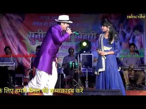 Xxx Mp4 Ae Bhabhi Ke Sister E Bhabhi Ke Sister Sunil Chhaila Bihari सुनील छैला बिहारी 3gp Sex