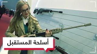 كلاشينكوفا | الحلقة 13 | داخل أضخم معرض لأسلحة المستقبل الروسية