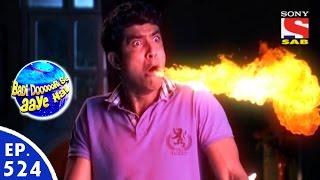 Badi Door Se Aaye Hain - बड़ी दूर से आये है - Episode 524 - 10th June, 2016