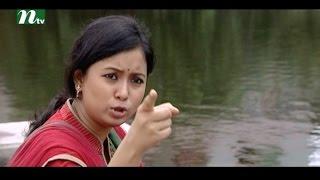 Sobuj Nokkhotro I Nusrat Imroz Tisha, Chanchal Chowdhury, Mir Sabbir I Episode 97 I Drama & Telefilm