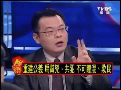 Xxx Mp4 健忘的選民再讓護扁的民進黨複製八年貪腐經驗? 3gp Sex