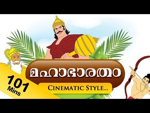 Xxx Mp4 Mahabharat In Malayalam Mahabharat TV Episodes In Malayalam Mahabharat Full Animated Movie 3gp Sex